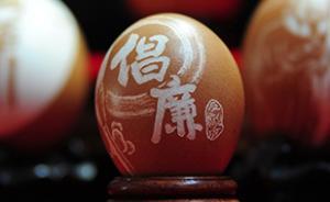 北京十二次党代会设专人监督会风会纪,代表报到先收禁令短信