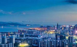 本周政经前瞻|粤港澳大湾区论坛举行,中国再度冲关MSCI