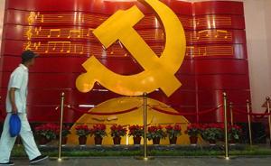 北京市十二次党代会今日开幕,将选举北京出席党的十九大代表