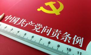湖南郴州市政府原副秘书长卢少林被开除党籍,取消退休费待遇