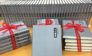 《日本侵华密电·七七事变》新书发布,以电报文件揭侵华罪行