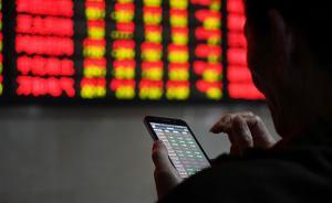 东航物流混改落地,金融和军工概念股领衔三大股指全线收红