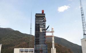 """""""中星9A""""广播电视直播卫星发射异常:未能进入预定轨道"""