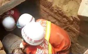 延安一在建工地塌方:1人被埋遇难