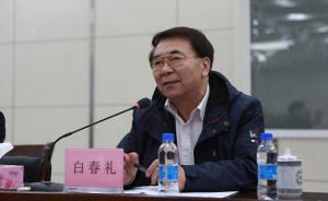 助力第二次青藏高原科考,中科院院长建议单发第三极环境卫星