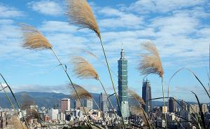 """台湾当局再酿文化""""独""""谋:拟将中国史课纲并入东亚史"""