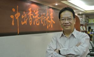 香江廿年①|香港茶餐厅的经济表达:7500家年收350亿
