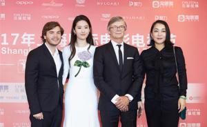 上海电影节 《烽火芳菲》:二战背景下的人性温暖
