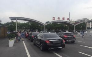"""机动车号牌改革6月20日起落地江苏,随机选号""""50选1"""""""
