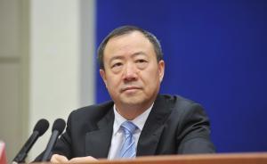 黄洪:严查保险公司虚假注资和增资,推动监管力量向稽查倾斜