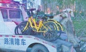 郑州12岁少年骑共享单车倒地后身亡,警方正调查死因