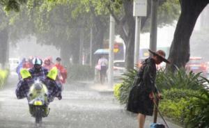 中央气象台:江南华南等地将有较强降雨,东北黄淮有雷阵雨