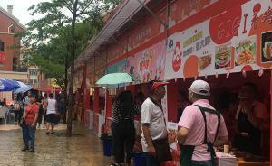 台湾水果首次亮相海峡论坛特色庙会,台商期待美食能进军东北