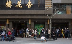 """小龙虾腌笃鲜都成了月饼馅,危机感促使企业研发""""网红""""新品"""