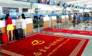 """江苏立法禁止机场""""天价""""面条,航班延误或取消应提供吃住"""