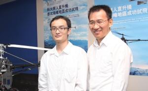大疆无人机董事长李泽湘演讲全文:要在中国硅谷建中国斯坦福