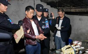 视频|重庆民警追踪亡命毒贩半年抓捕收网:拔枪一对四