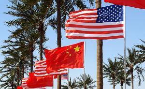 """中美札记丨首轮外交安全对话在即,继续""""习特会""""后积极势头"""