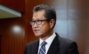 """香港财政司司长警告:香港楼市危险,""""很容易出现回调"""""""