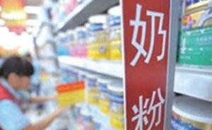 质检总局局长调研河北:河北乳制品已走出谷底重新崛起