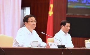韩正:上海要牢牢把握、充分发挥在人工智能发展上的自身优势