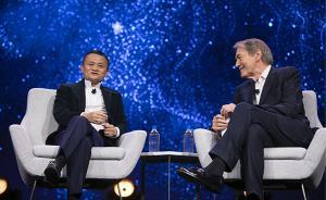 马云:阿里巴巴不是电商公司,相信每个公司都可以成为亚马逊