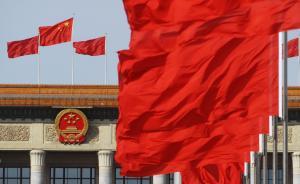 国务院任命香港特别行政区第五届政府主要官员