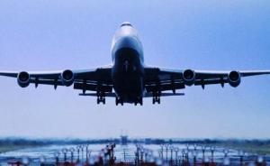 江西抚州机场3个预选场址公布,抚州市长:争取早日启动建设