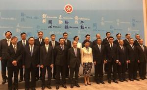 香港特别行政区第五届政府主要官员下午与媒体会面