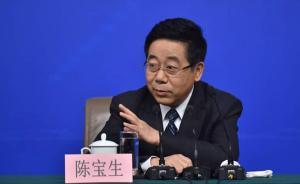 教育部长:加快构建中国特色哲学社会科学,高校要走在前列