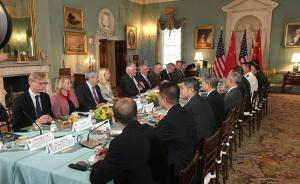 首轮中美外交安全对话在华盛顿举行,将聚焦朝核和反恐等问题