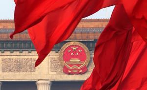 本届中央巡视回眸:党的历史上首次一届任期内中央巡视全覆盖