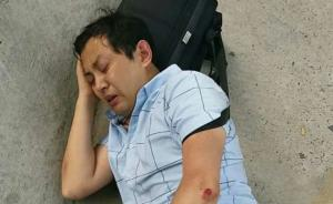 """北京律师在扬州被打骨折:""""几名黑衣男突然冲过来拳打脚踢"""""""