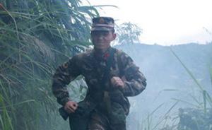"""""""95后""""战士中弹18处又追了八百米,和战友合力抓获嫌犯"""