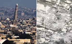"""当地时间2017年6月21日,伊拉克摩苏尔,从视频中的截图可以看到""""伊斯兰国""""极端组织轰炸了伊拉克北部摩苏尔市的地标性建筑大清真寺。"""