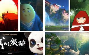 上海电影节|动画中的东方元素,不只是衣带飘飘
