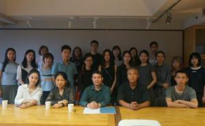 """中国美院""""星·艺术史论文""""摘要:从古画墨谱到近代艺术理论"""