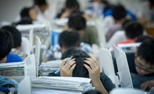 中国教育报:部分民办学校为公办学校招揽生源,亟须治理