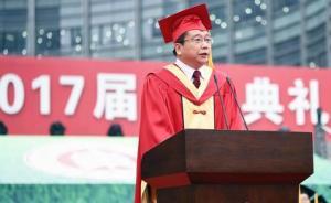 华师大校长陈群毕业典礼讲话:愿你出走半生,归来仍是少年