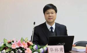 访谈︱华林甫:行省制的由来与政区改革的趋势