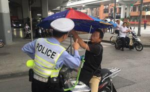 上海交通大整治瞄准非机动车违法,共享单车乱停放或统一清运