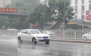 京津冀今年最强降雨:北京最大雨量站点在大兴,61.5毫米