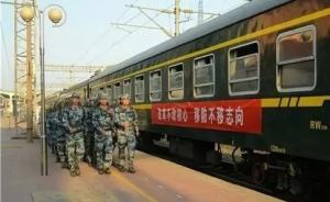 官方媒体:今年6月以来,陆续有多支部队千里移防广东惠州