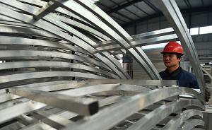 电解铝整顿动真格:地方核查6月底前完成,魏桥关停25万吨