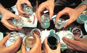 湖南攸县一副局长饮酒后在作风建设会上胡言乱语,被严重警告