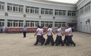 北京强制戒毒所探访:一天8小时静思