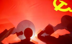 中纪委机关刊:中央八项规定必会嘹亮悠长,深刻影响改变历史