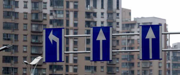 苏州南京同时调控楼市:二线城市限购重启,买地要拼运气