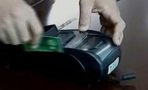 上海警方4个月破盗抢骗案7400余起,追赃3300万元