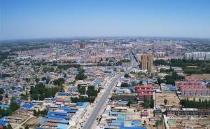 河北印发交通运输规划:雄安新区道路系统将以轨道交通为主